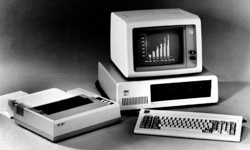 کامپیوتر اولیه مایکروسافت IBMم